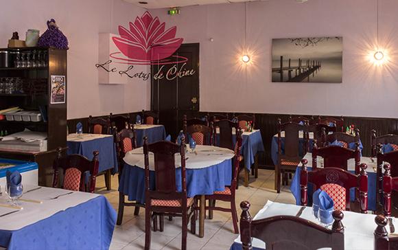 Restaurant le lotus de chine Givors